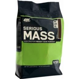 Serious Mass 5,44 кг (16...