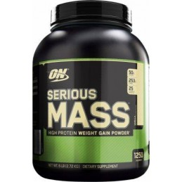 Serious Mass 2,6 кг (8 порц.)